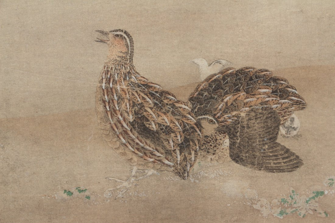 Three Antique Chinese Prints - 4