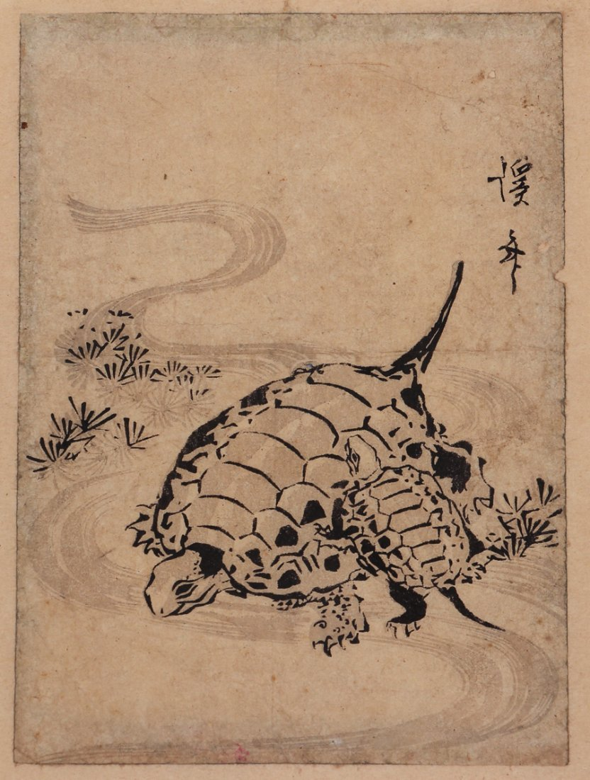 Three Antique Chinese Prints - 8