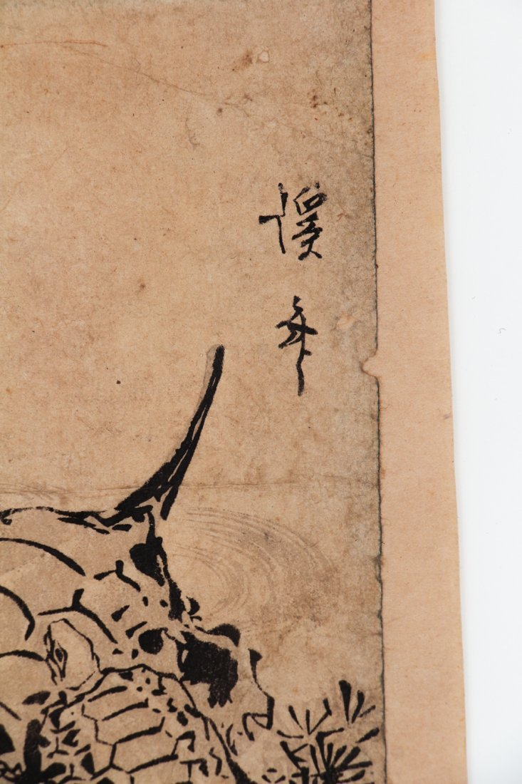 Three Antique Chinese Prints - 9