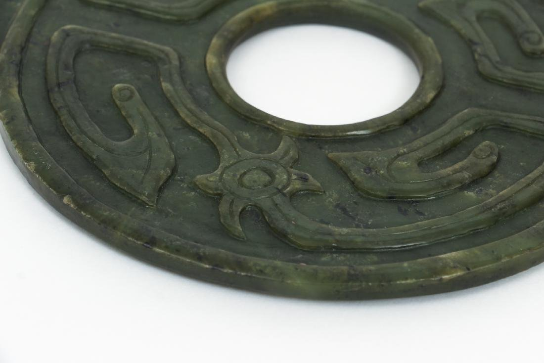Chinese Archaic Style Carved Jade or Nephrite - 4
