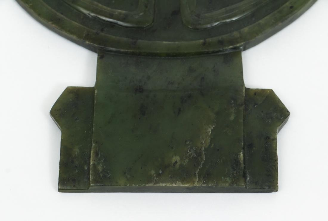 Chinese Archaic Style Carved Jade or Nephrite - 5
