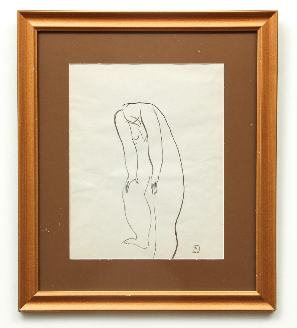 Two Chang Yu Sanyu Attributed Watercolor Drawings - 2