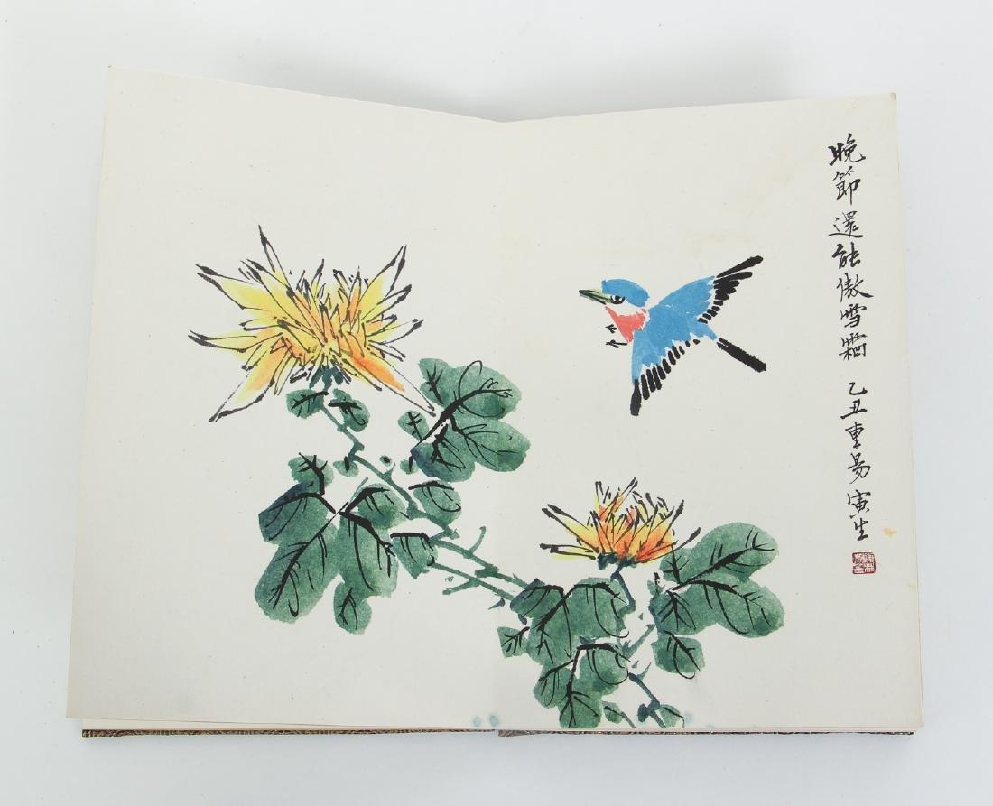 Chinese Watercolor Album Book - 4