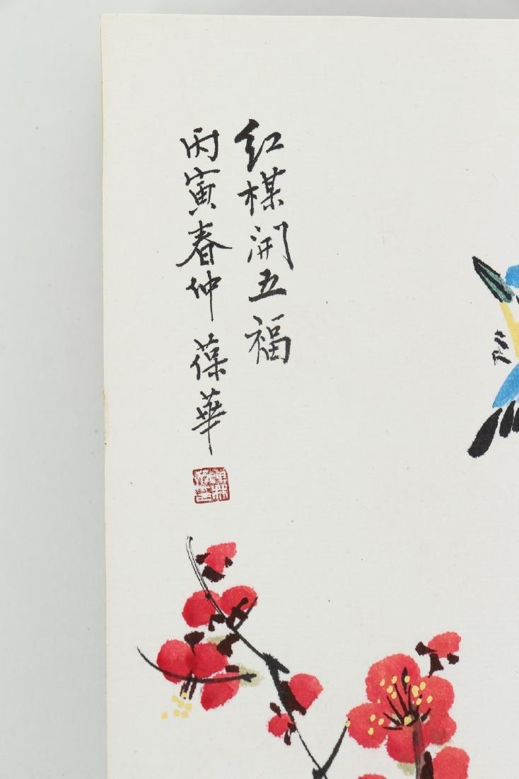 Chinese Watercolor Album Book - 6