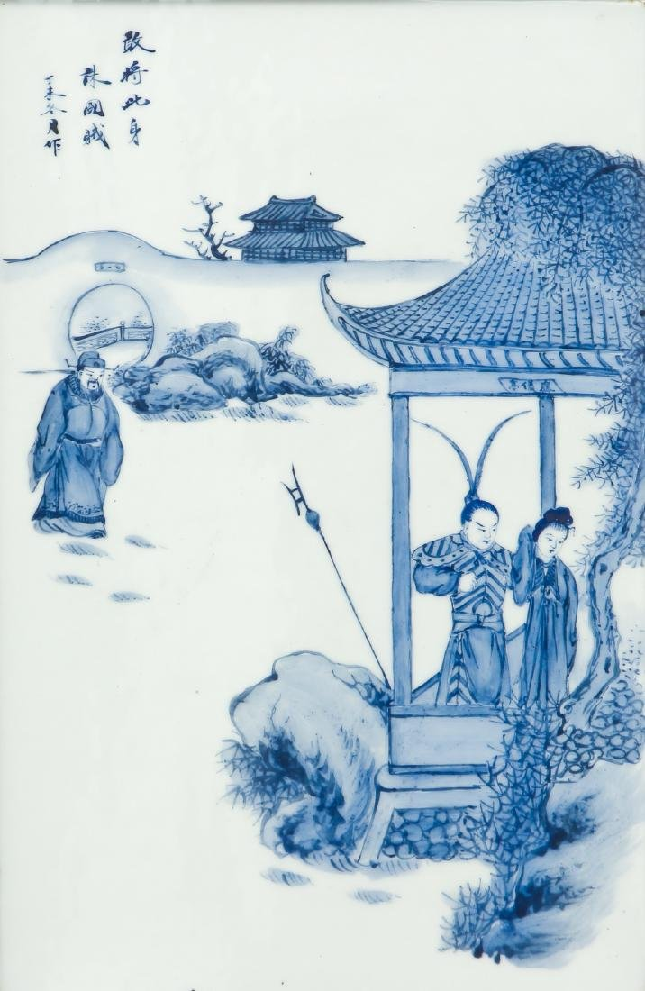 4 Chinese Blue and White porcelain plaques