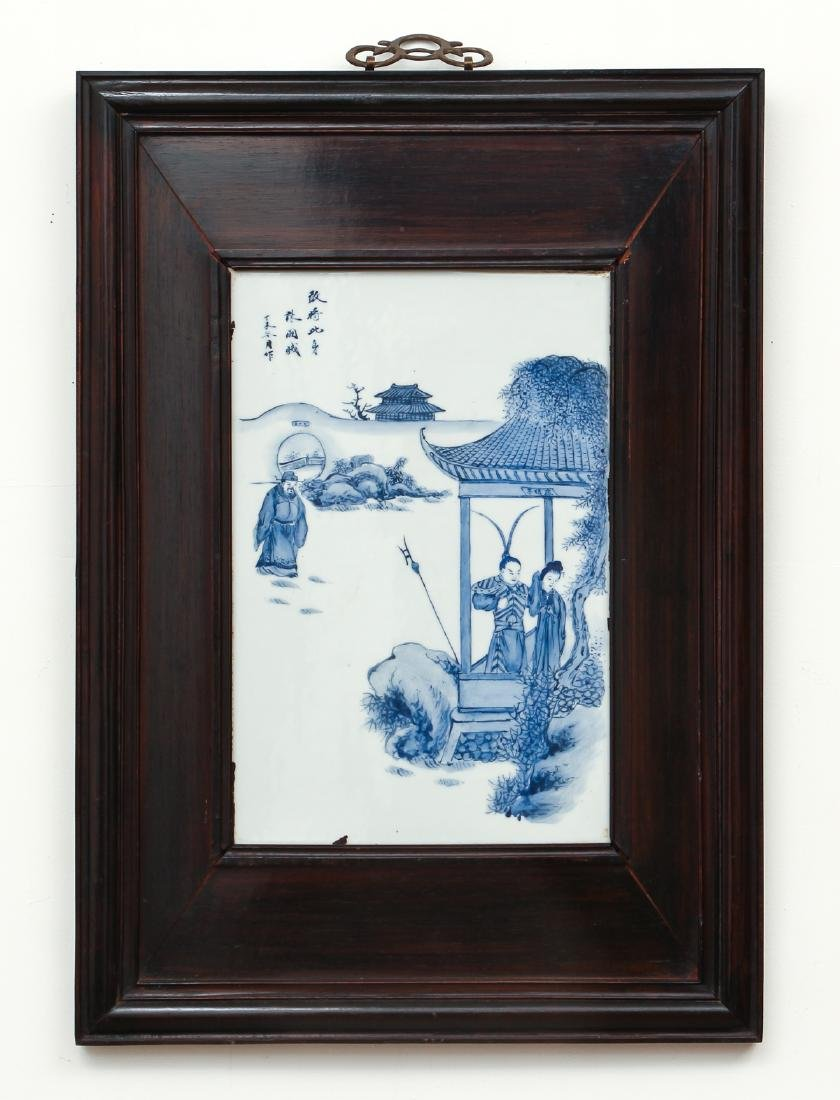 4 Chinese Blue and White porcelain plaques - 2