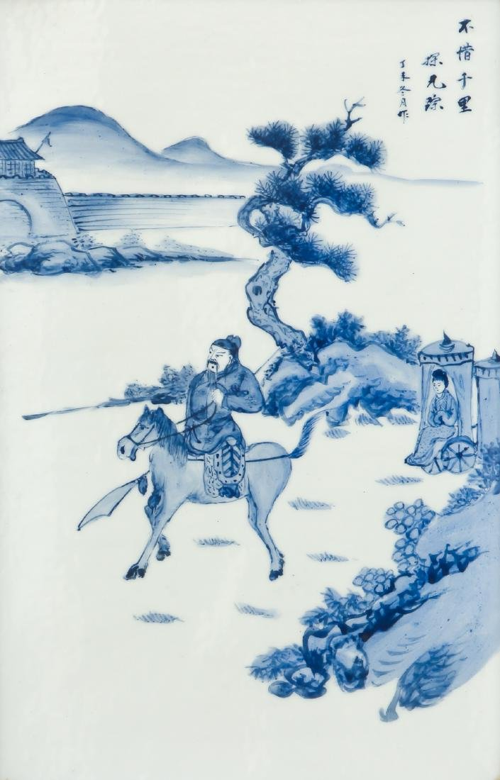 4 Chinese Blue and White porcelain plaques - 3
