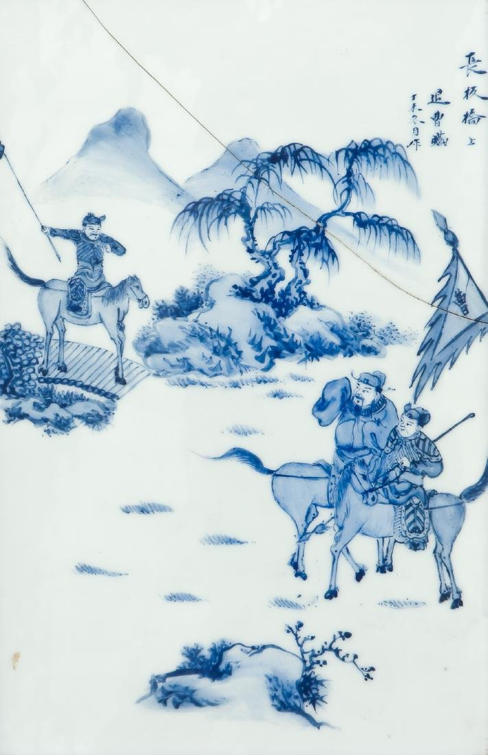 4 Chinese Blue and White porcelain plaques - 5