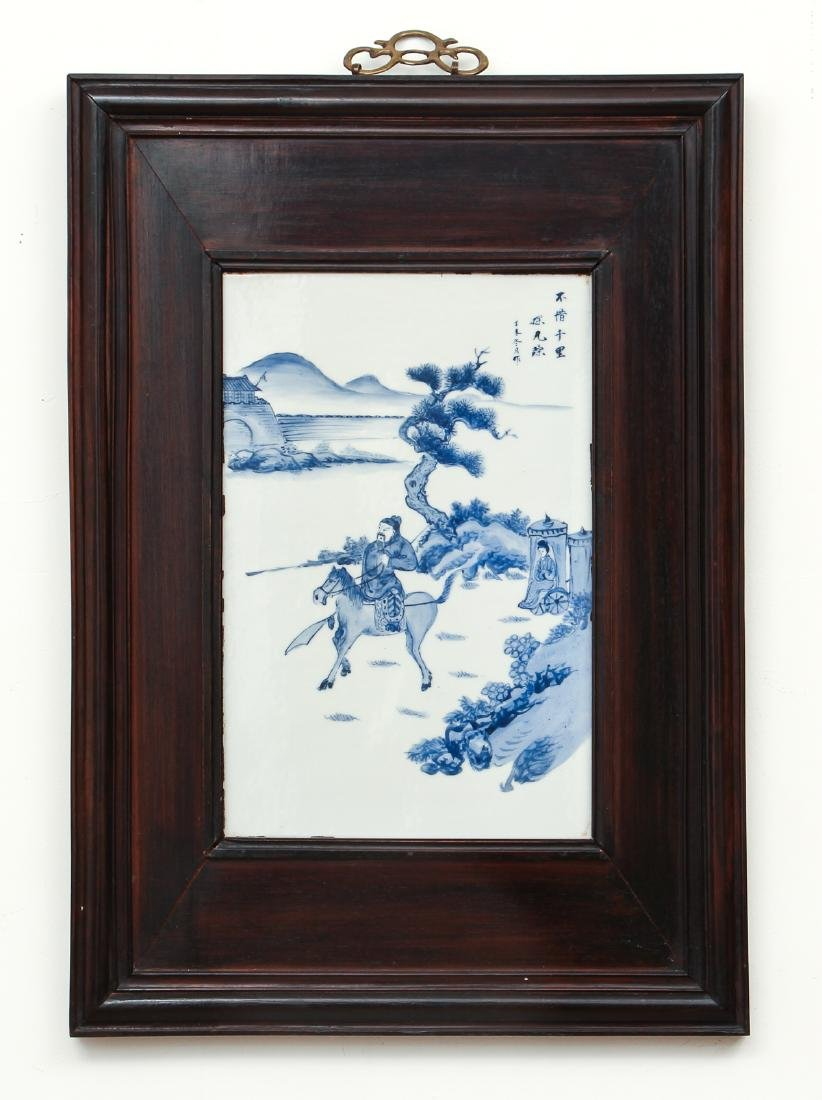4 Chinese Blue and White porcelain plaques - 7