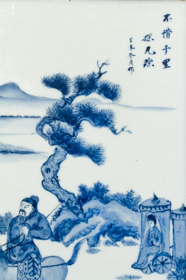 4 Chinese Blue and White porcelain plaques - 8