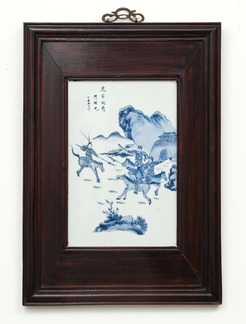 4 Chinese Blue and White porcelain plaques - 9