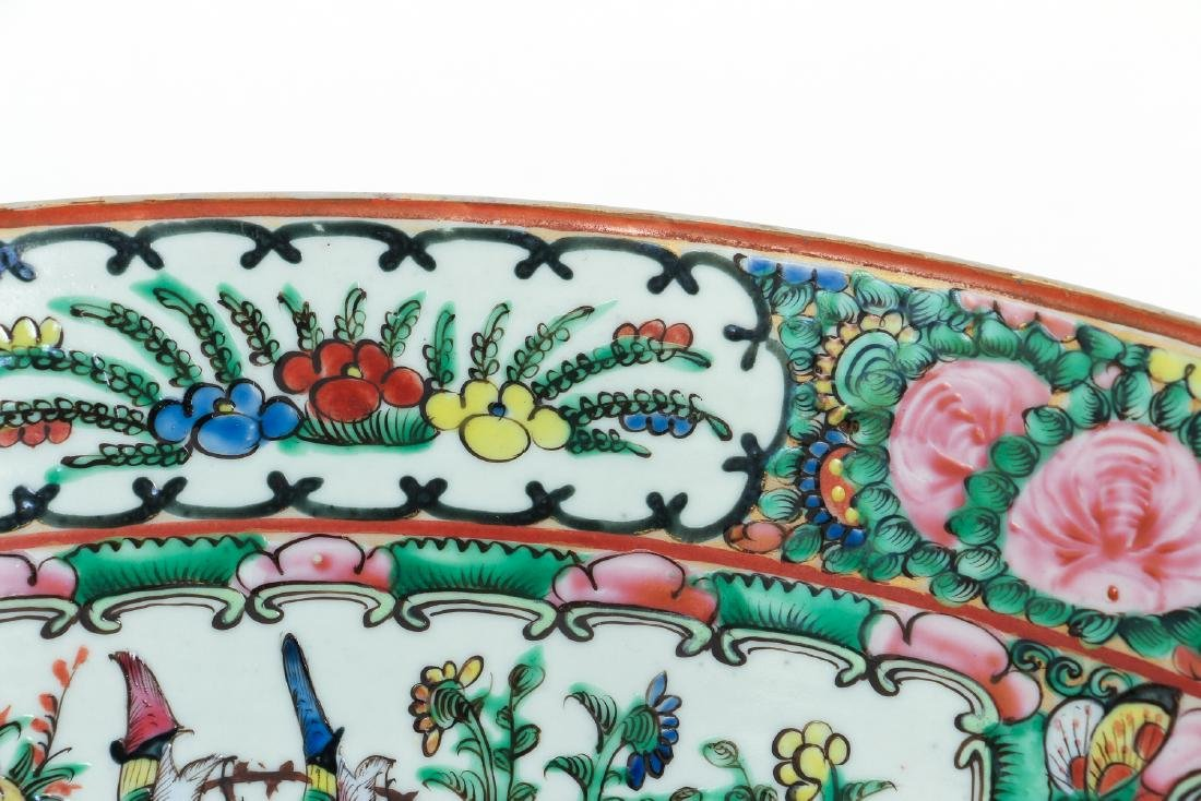 Large Famille Rose Punch Bowl - 5