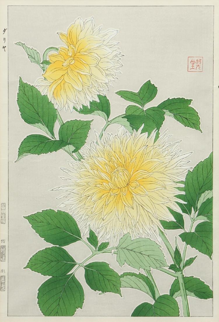Kawarazaki Shodo Japanese Wood Block Print