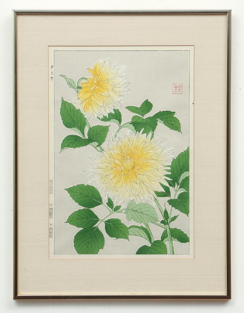 Kawarazaki Shodo Japanese Wood Block Print - 2