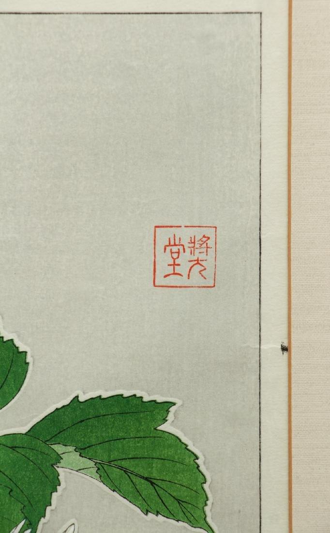 Kawarazaki Shodo Japanese Wood Block Print - 3