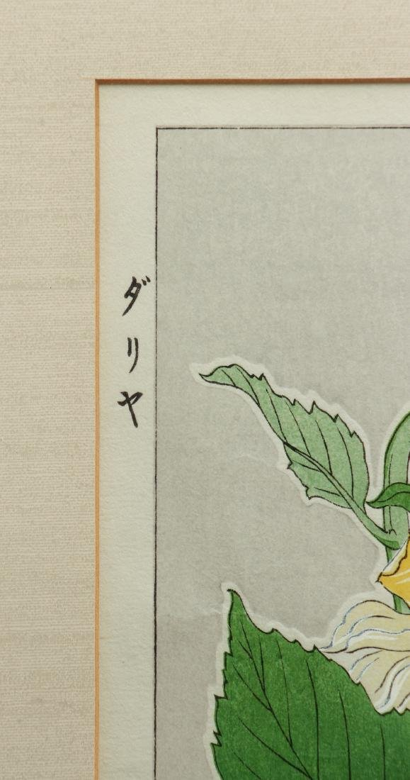 Kawarazaki Shodo Japanese Wood Block Print - 4