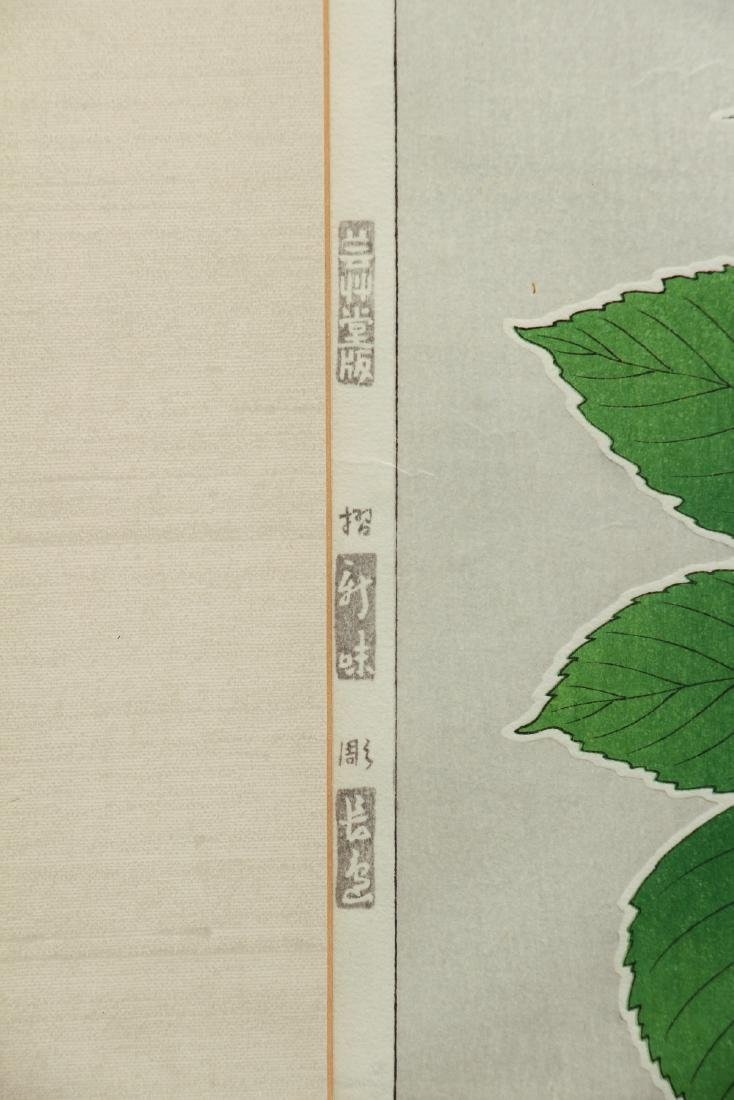 Kawarazaki Shodo Japanese Wood Block Print - 5