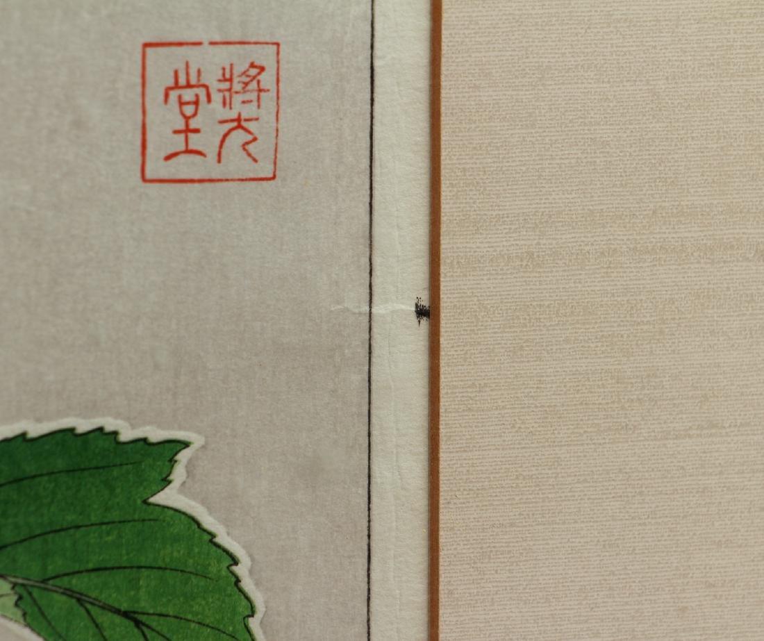 Kawarazaki Shodo Japanese Wood Block Print - 7