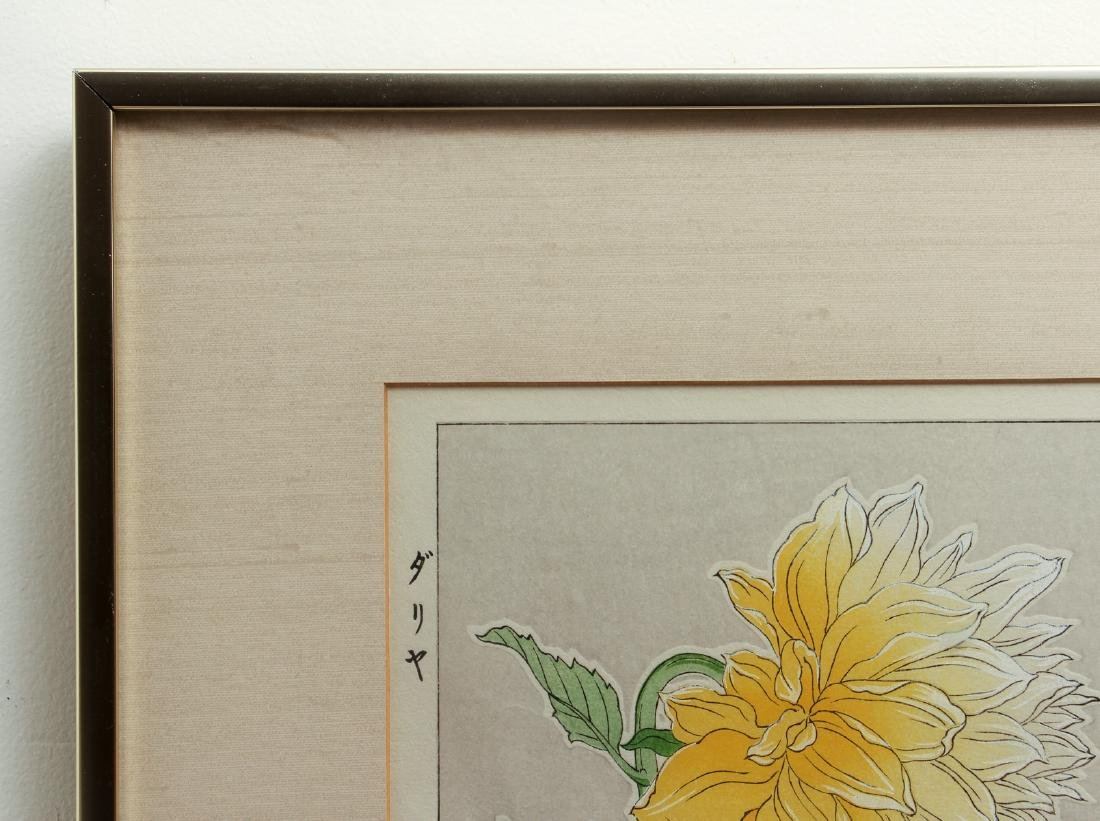 Kawarazaki Shodo Japanese Wood Block Print - 9