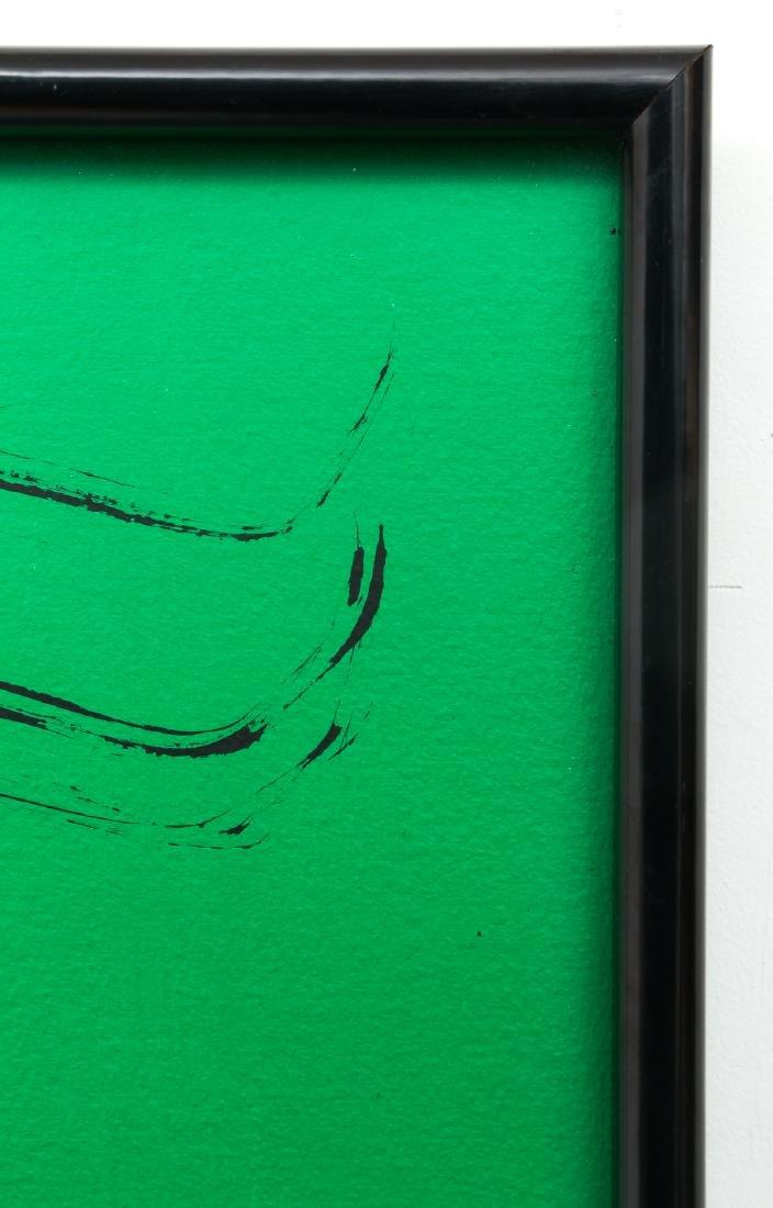 Milton Weiss Brush Stroke Abstract Art Work - 6