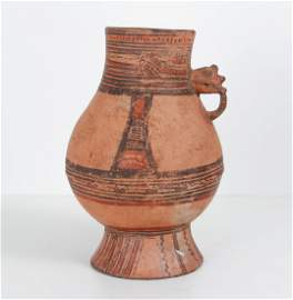 Costa Rican Zoomorphic Pedestal Vase