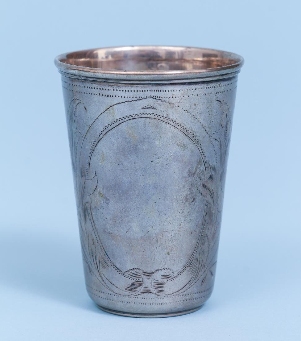Russian and French Silver Drinking Vessels - 2