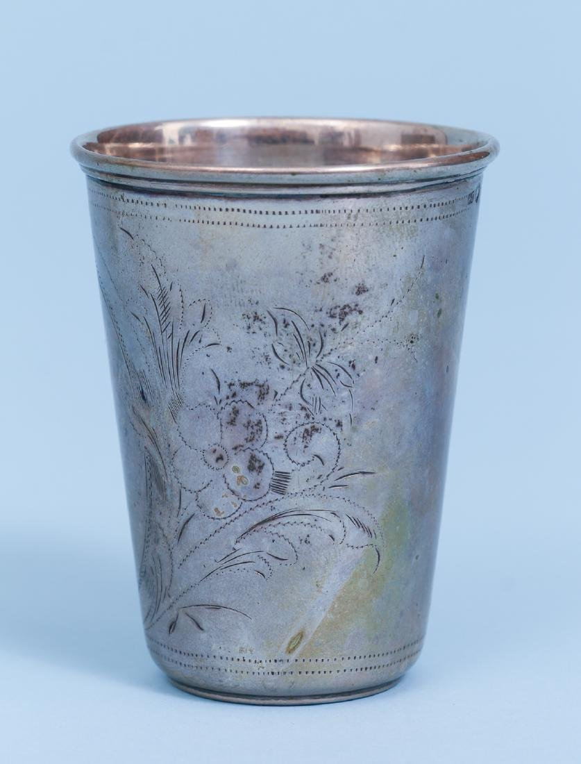 Russian and French Silver Drinking Vessels - 3