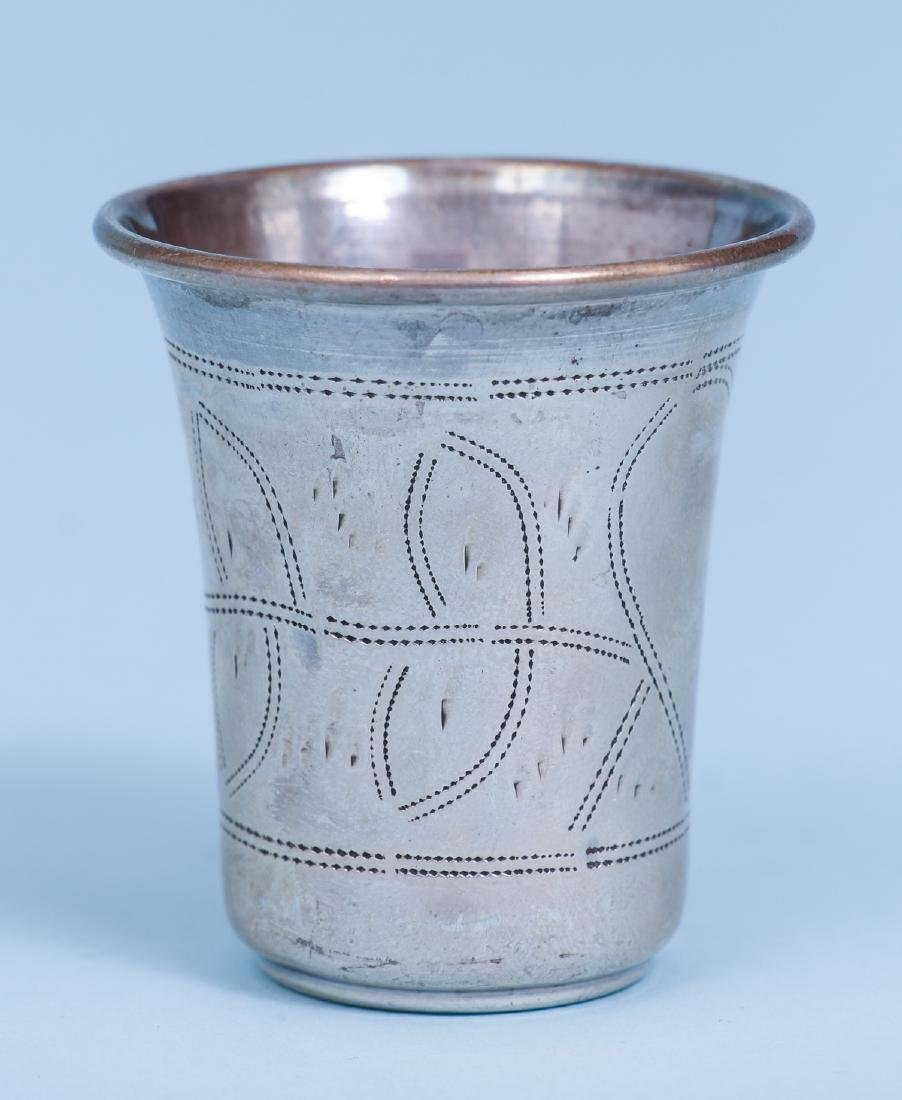 Russian and French Silver Drinking Vessels - 5