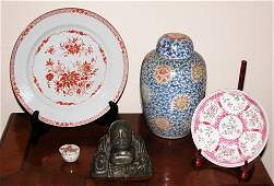 162 5 Assorted Asian Objects including Jade Buddha