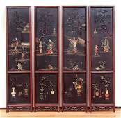 Antique Chinese Four Panel Lacquer and Mineral Folding