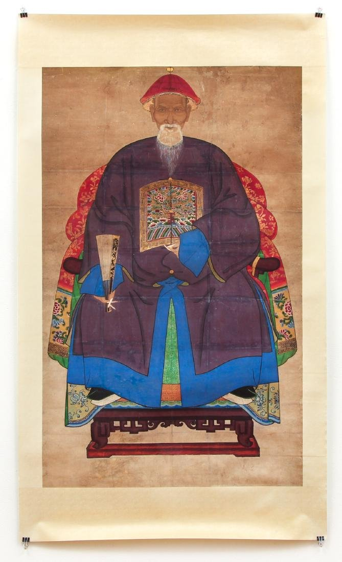 Antique Chinese Ancestor Portrait Watercolor - 2