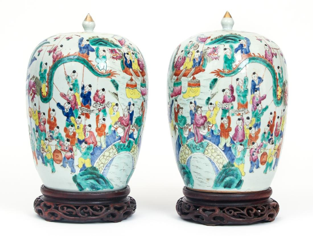 Pair of Antique Lidded Chinese Ginger Jars