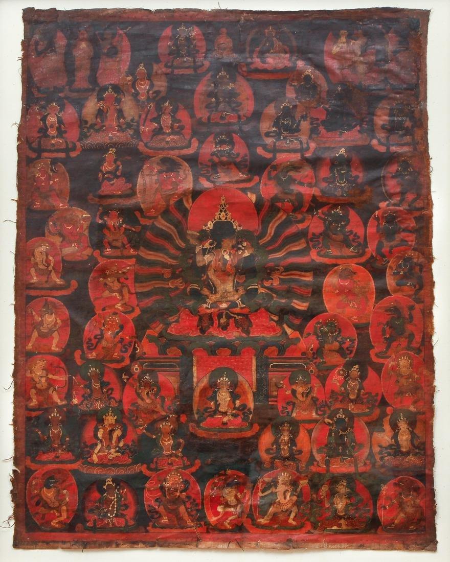 Tibetan Thangka Samantabhadra Buddha Bardo