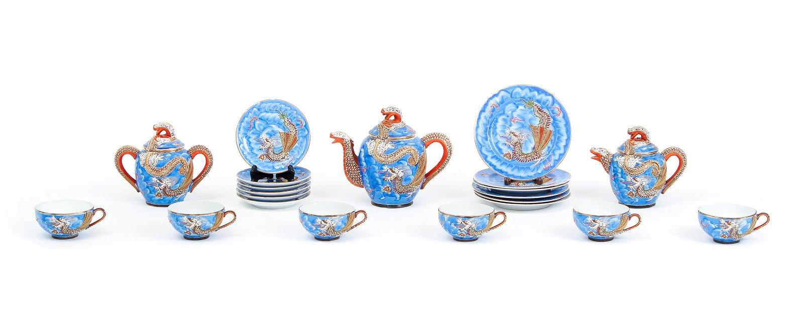 20th Century Chinese Dragon Tea Desert Set
