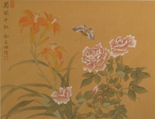 211: Two Chinese Watercolors on silk