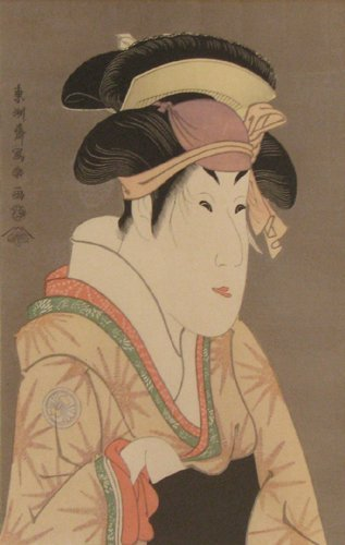 212: 3 Sharaku 20th Century woodcuts