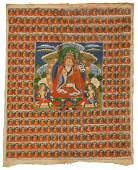 Tibetan Thangka Padmasambhava Guru Rinpoche