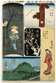 Hiroshige Harimaze Japanese Woodblock 1852