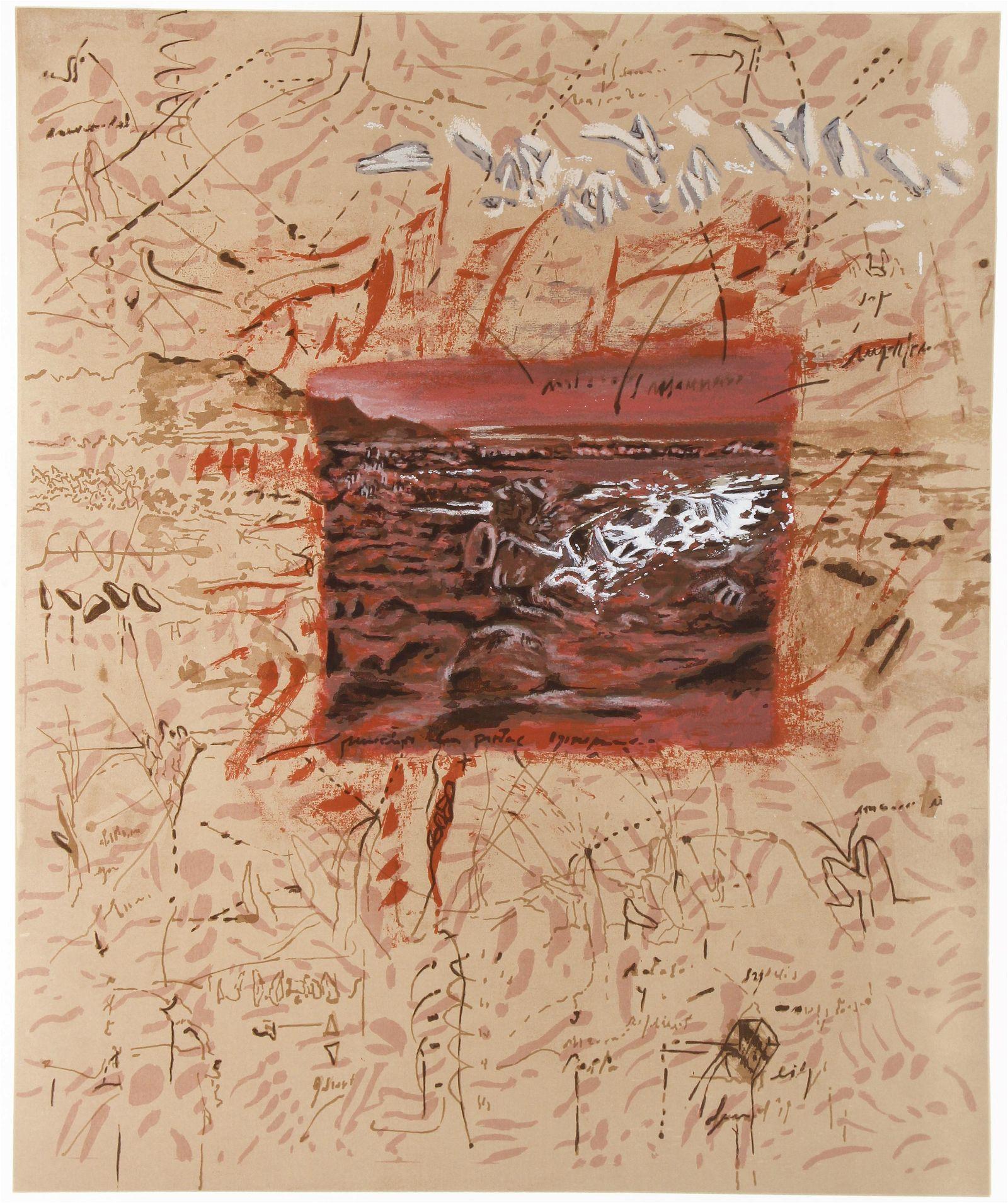 Jorge Tacla 1992 serigraph Representation and Notes