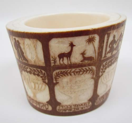 878: Small Ivory carved cup with Jewish Kiddush cup dec