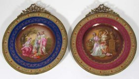 2 CZECHOSLOVAKIAN CABINET PLATES IN MATCHED FRAMES