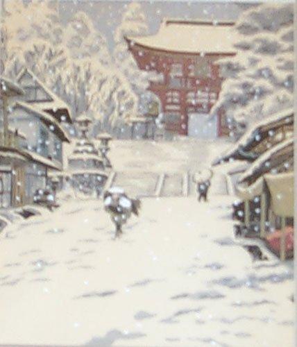 14: 20th Century Japanese School