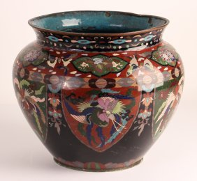 Chinese Cloisonné Water Pot