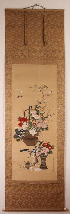 Japanese Painting After Yanagisawa Kien Hanging Scroll