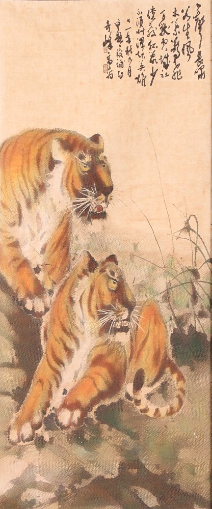 Chinese Tigers painting on silk