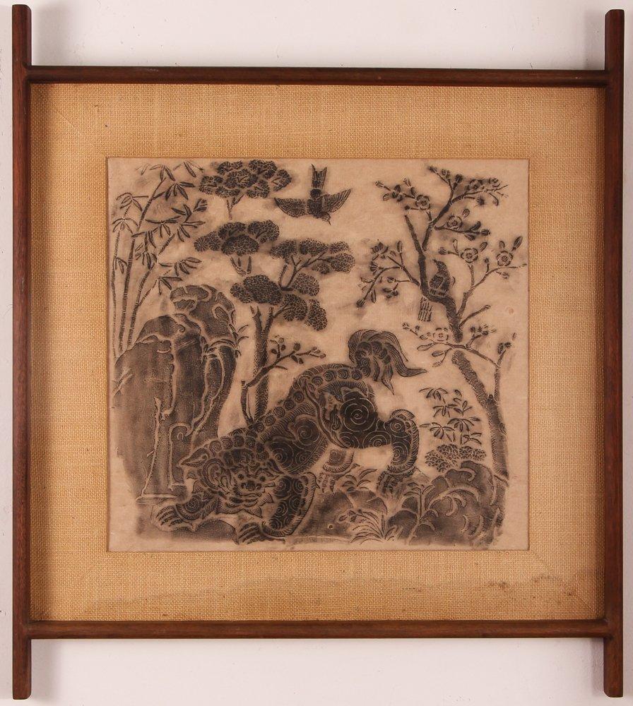 Oren Raphael unique walnut frame