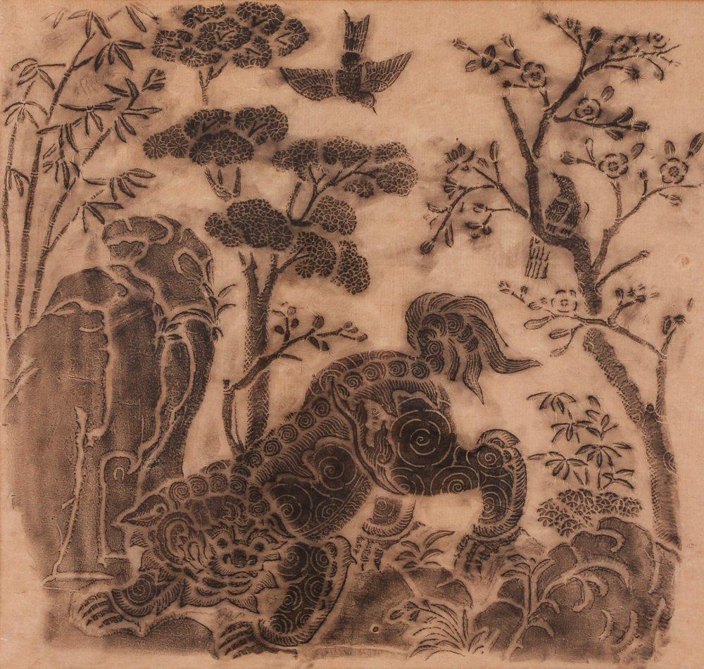Oren Raphael unique walnut frame - 2
