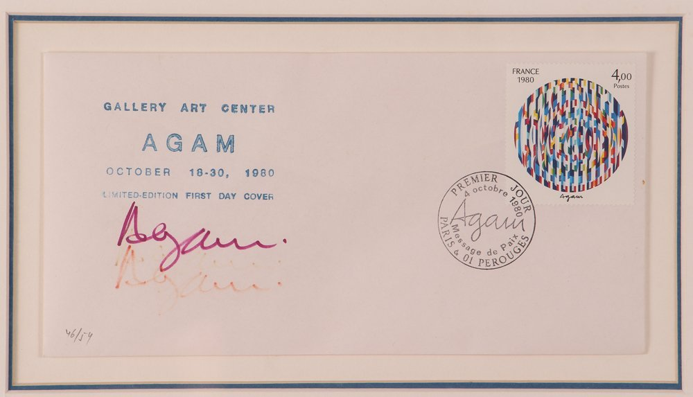 "YAACOV AGAM hand-signed ""LIFE"" w France postage stamp"
