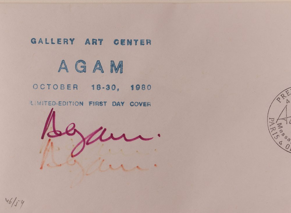 "YAACOV AGAM hand-signed ""LIFE"" w France postage stamp - 3"