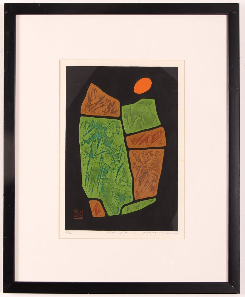 "Haku Maki ""Poem 11-10"" calligraphic woodcut - 2"